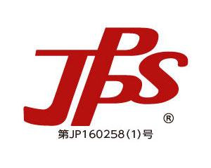 JPPS(日本印刷個人情報保護体制認定制度)の認定を取得しました。