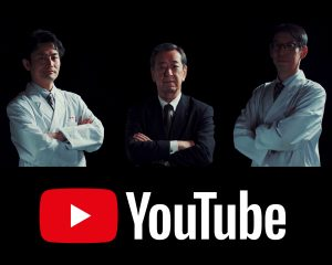 当社YouTubeチャンネルを開設しました。